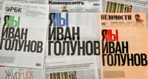 Top editors resign from Russian newspaper Vedemosti