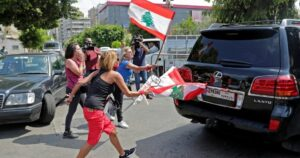 Lebanon lawmakers back emergency powers assumed after deadly blast [ARTICLE]