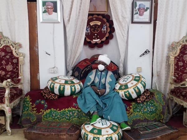 Emir of Ilorin pledges support for EFCC